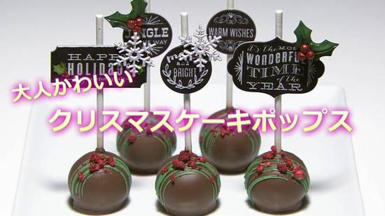 Cakepop550.jpg