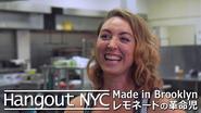 Hangout NYC : レモネードの革命児 / Lemonade