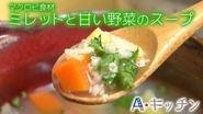 マクロビ食材「ミレット(きび)」を使った簡単ヘルシーレシピ/ Healthy Recipe with Millet