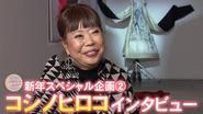 ファッションデザイナー コシノヒロコインタビュー