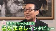 シンガーソングライター/小説家 さだまさしインタビュー