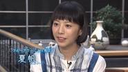 「ブルーアワーにぶっ飛ばす」夏帆さんインタビュー in NY