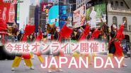 Japan Day 今年はオンラインで動画配信