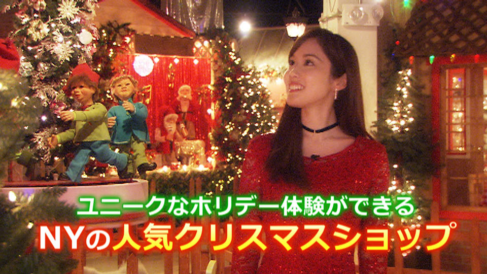 ホリデー気分たっぷり!NYの人気クリスマスショップ