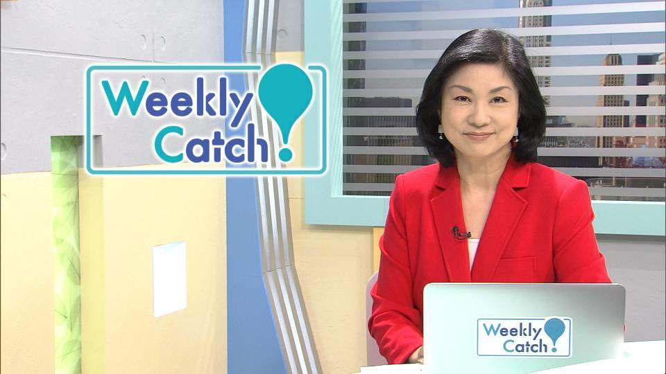 2月23日 Weekly Catch!