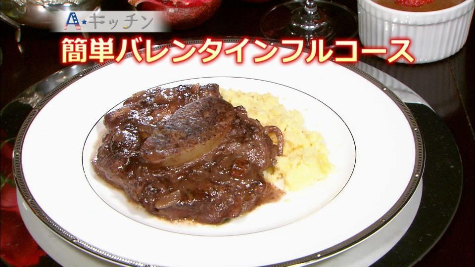 バレンタイン フルコースレシピ / Valentine's Full-Course Dinner Recipe