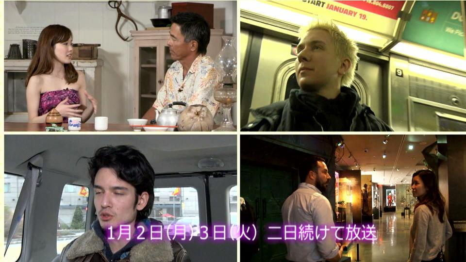 新年特別企画「My Dream Journey」