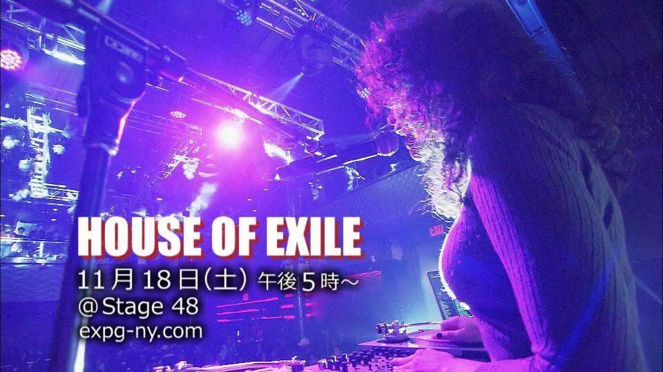 今週末開催!ダンス満載ヒップホップイベント「HOUSE OF EXILE」