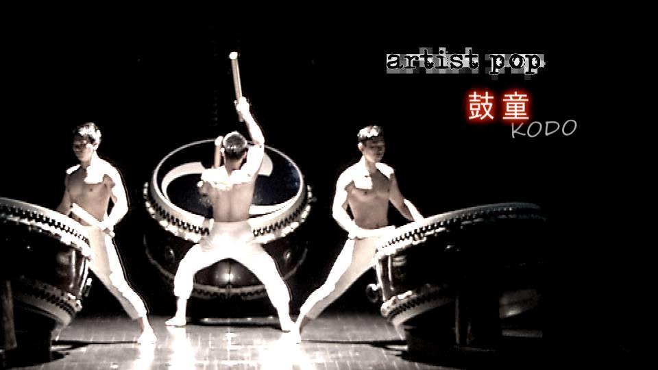 artist pop : 鼓童