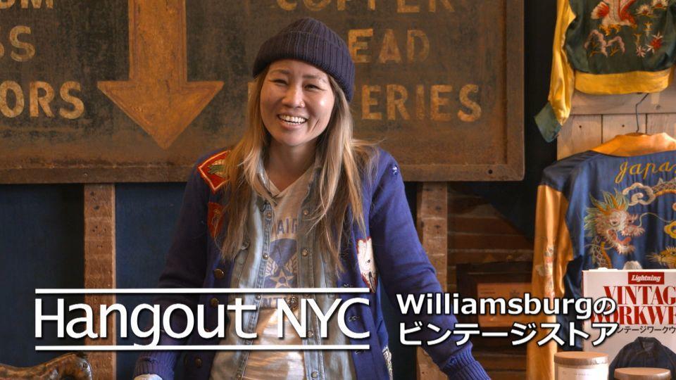 Hangout NYC : ビンテージショップ /  Vintage Shop in Brooklyn