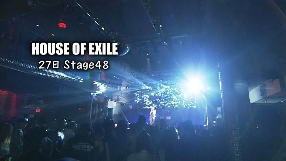 今週末開催!HOUSE OF EXILE & GENERATIONS from EXILE TRIBE コンサート