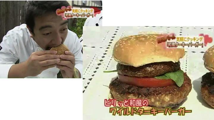 気軽にクッキング「BBQターキーバーガー&手作りジンジャエール」