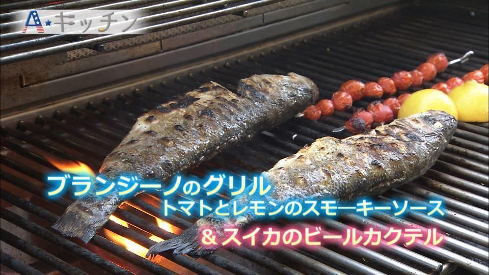 簡単BBQ魚料理!ブランジーノのグリルのレモンとトマトのスモ―キーソース