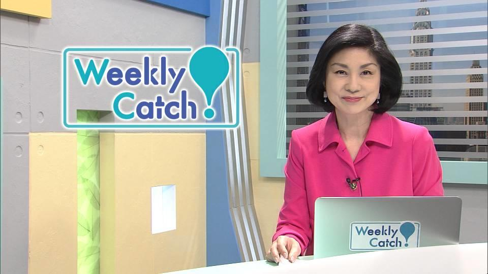 6月21日 Weekly Catch!