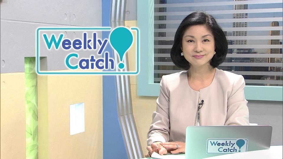 6月22日 Weekly Catch!