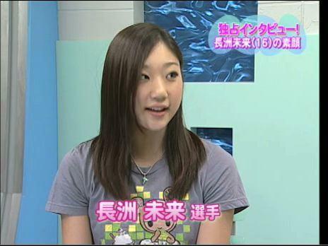 日米注目の女子フィギュア長洲未来選手に独占インタビュー