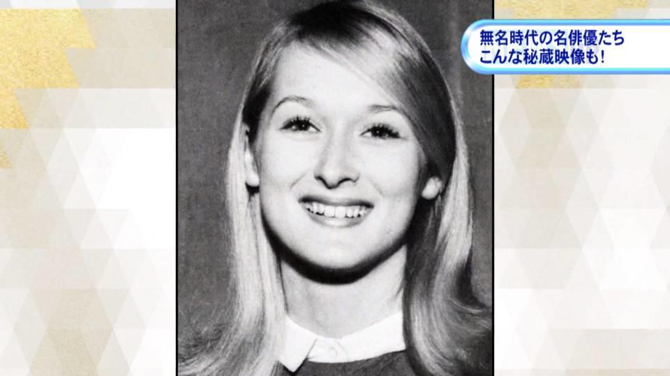 アカデミー賞常連俳優 無名時代の秘蔵映像