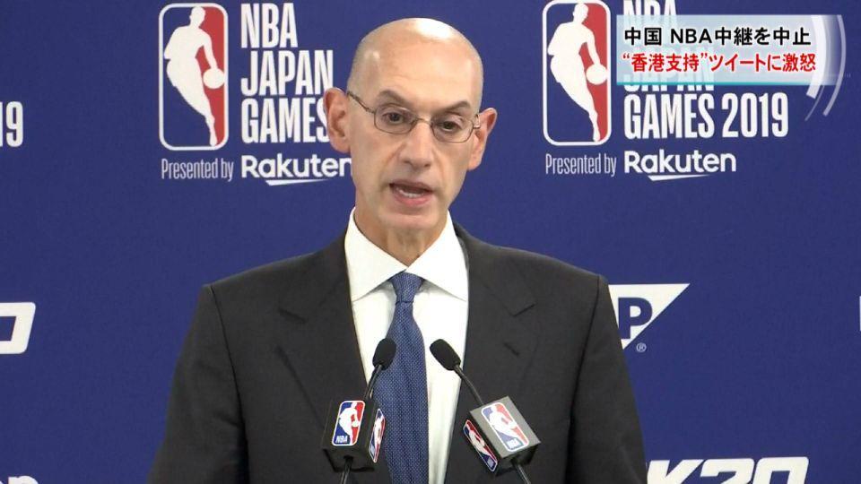 中国がNBA試合中継を中止 香港支持ツイートに激怒
