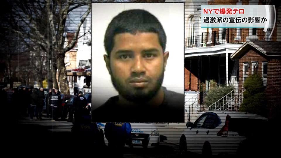 NYで爆発テロ 過激派のプロパガンダの影響か