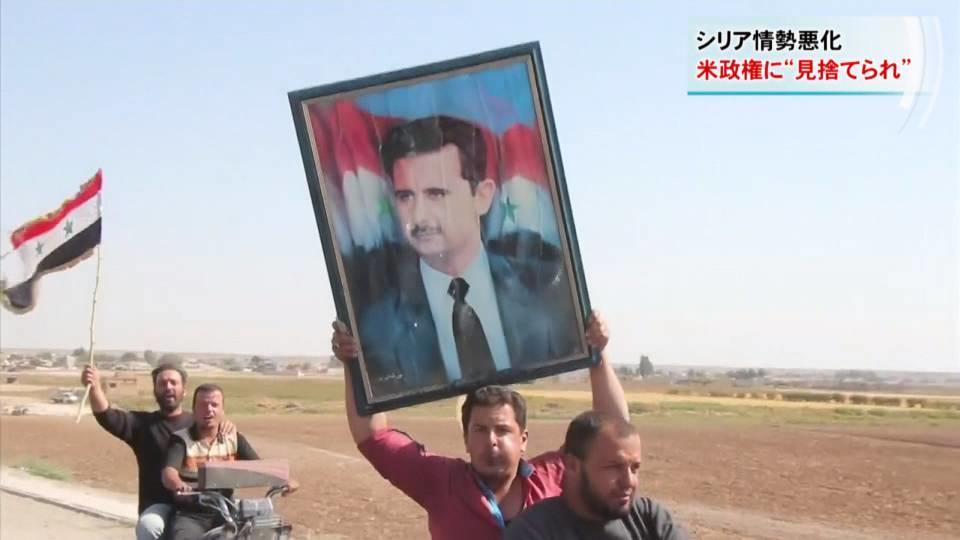 トルコ軍の侵攻でシリア情勢悪化 米軍撤退の影響で