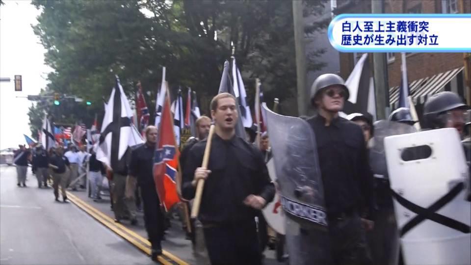 米の根深い対立 白人至上主義衝突で浮き彫りに