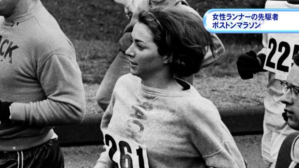 女性ランナーの先駆者 70歳でボストンマラソン完走