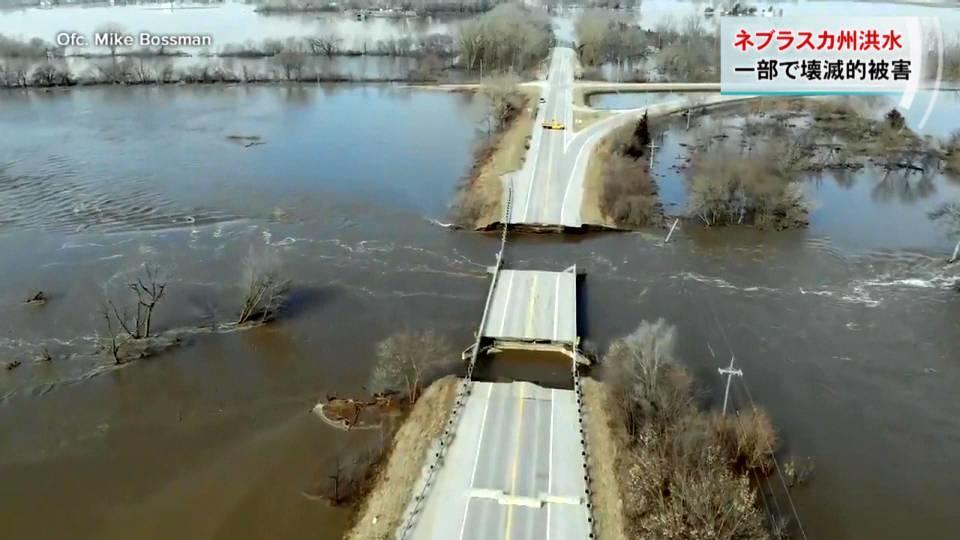 ネブラスカ州で洪水 一部地域に壊滅的被害 / Nebraska flood