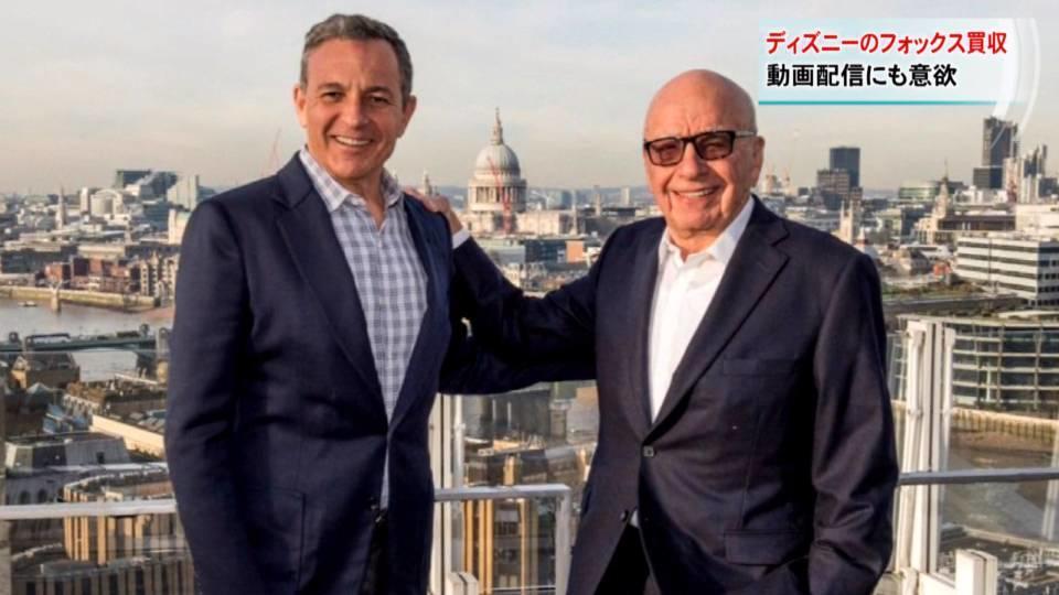 米ディズニー フォックスの一部事業を買収 動画配信に意欲