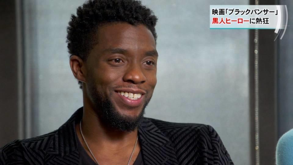 黒人ヒーローに熱狂! 映画「ブラックパンサー」の魅力 /  'Black Panther' Claws Highest Tuesday Gross