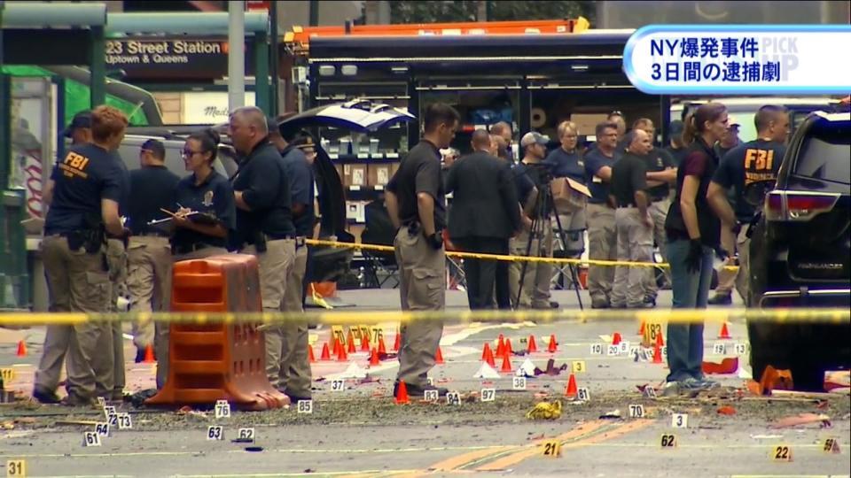 NY爆発事件 容疑者逮捕までの3日間