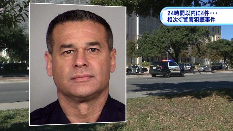 テキサスで警官射殺  全米でも急増