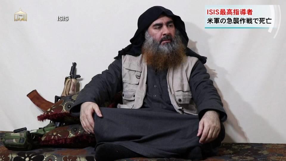 過激派組織ISIS最高指導者死亡 米軍の急襲作戦で