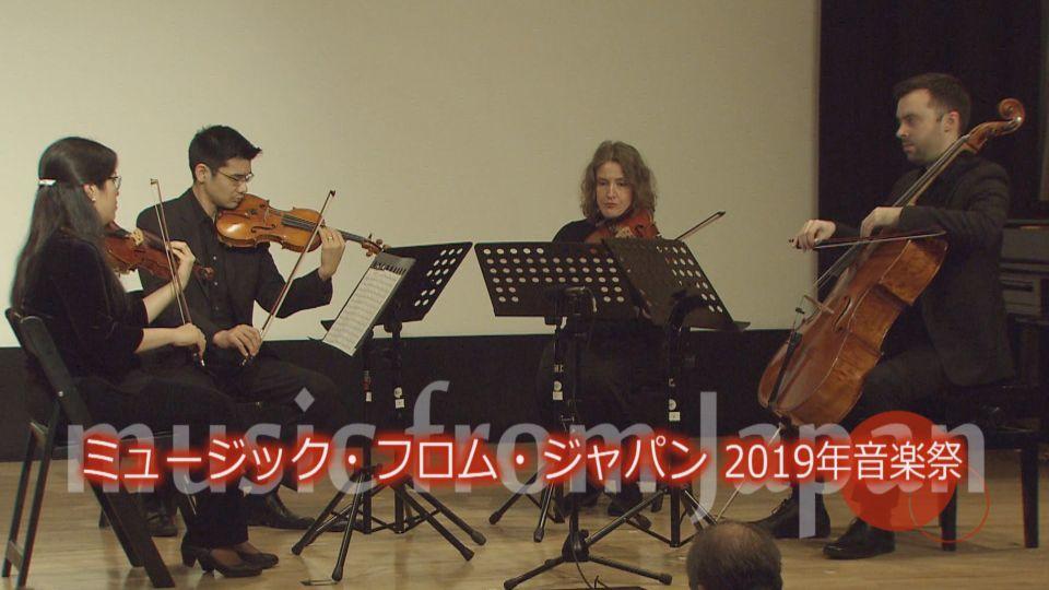 ミュージック・フロム・ジャパン ジョン・ケージがテーマの音楽祭