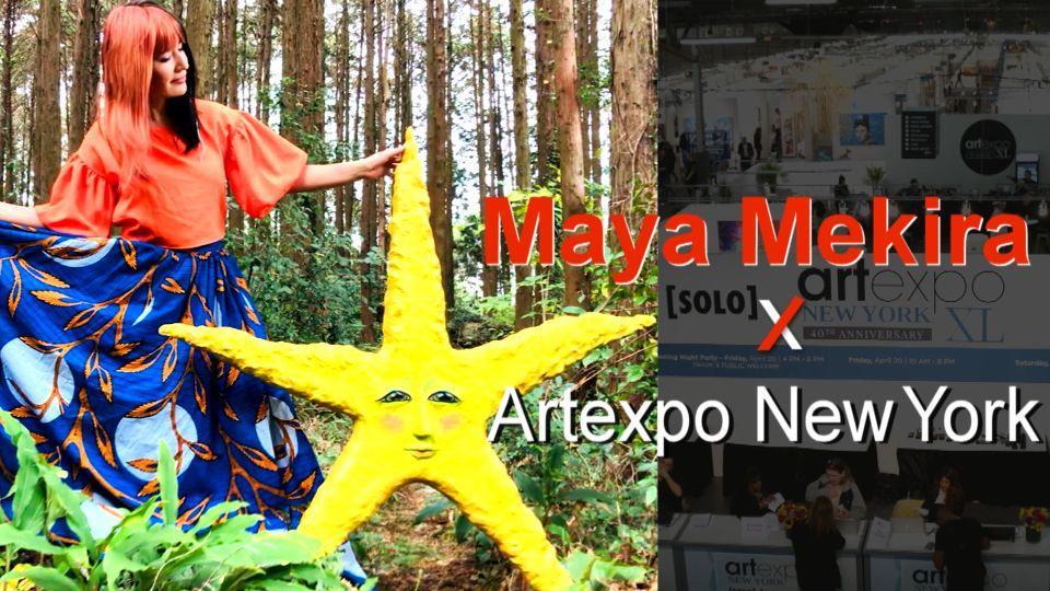 Maya Mekira「Artexpo New York」にファンタジー・アートを出展