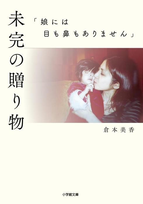 https://www.fujisankei.com/video_library/thum/Mikan_no_Okurimono.jpg