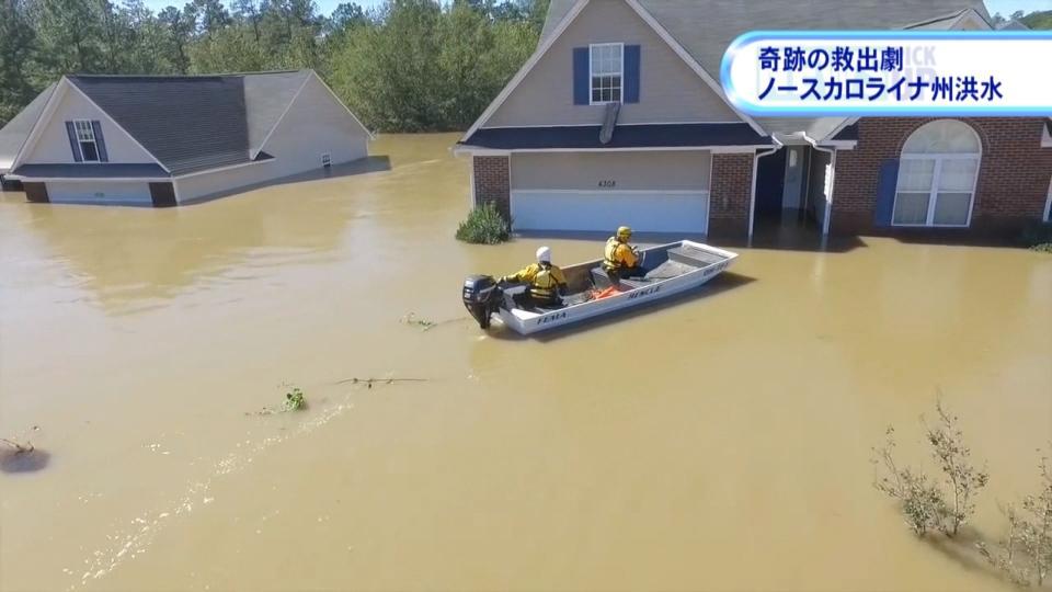 ハリケーン「マシュー」の爪痕 洪水の中、奇跡の救出劇