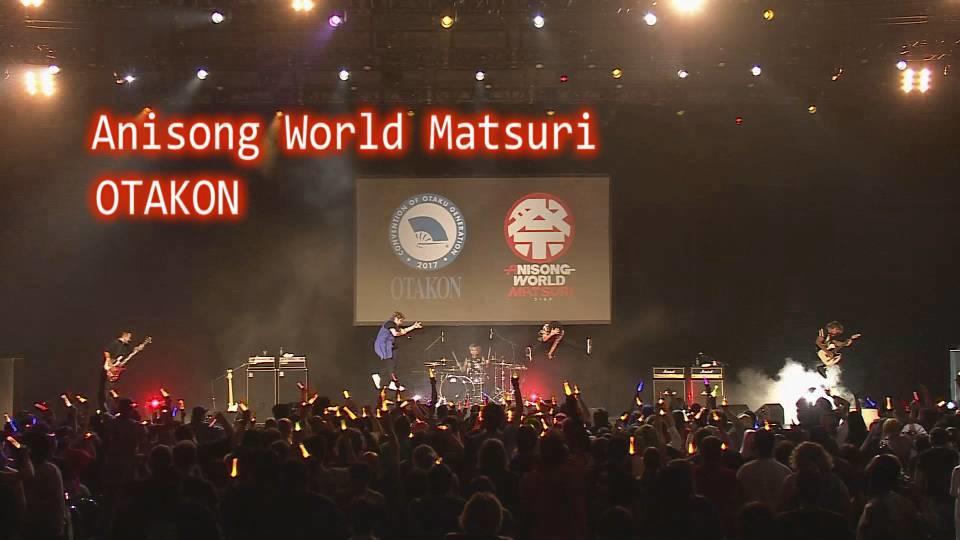 アニメファンが熱狂!OTAKONで豪華アニソンライブ