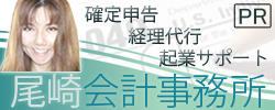 Ozaki_banner.jpg