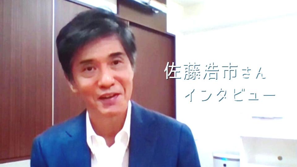 映画「Fukushima 50」佐藤浩市さん インタビュー