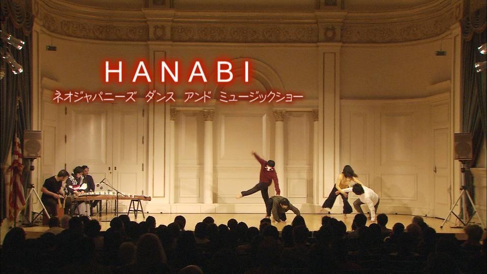 カーネギーホールで開催!HANABI