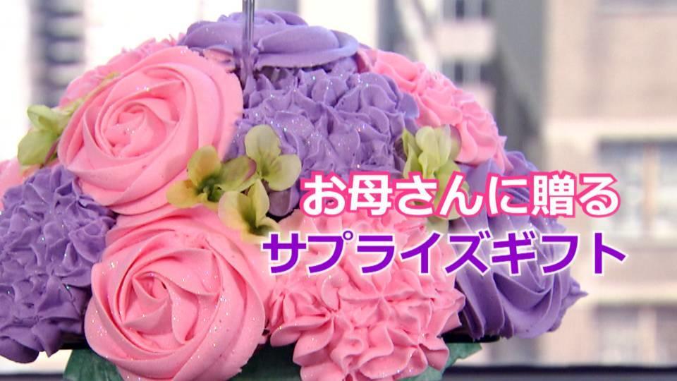 お母さんに贈る!サプライズギフト3選!/ Mother's Day Surprise Gifts!