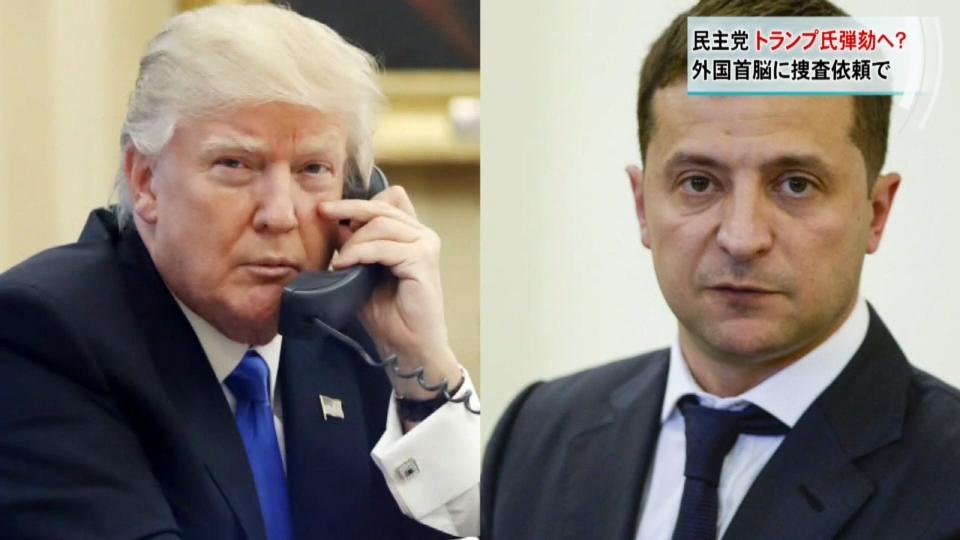 トランプ大統領 バイデン氏捜査を外国に要請 民主党が弾劾調査へ