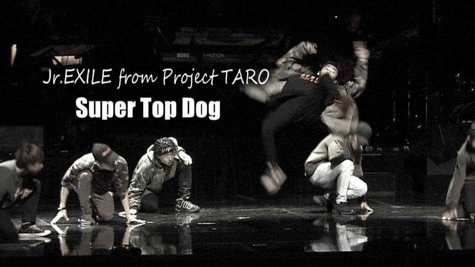 Jr. EXILE from Project TAROがアマチュアナイト年間決勝戦に!/ Jr. EXILE from Project TARO performance at Super Top Dog at Apollo