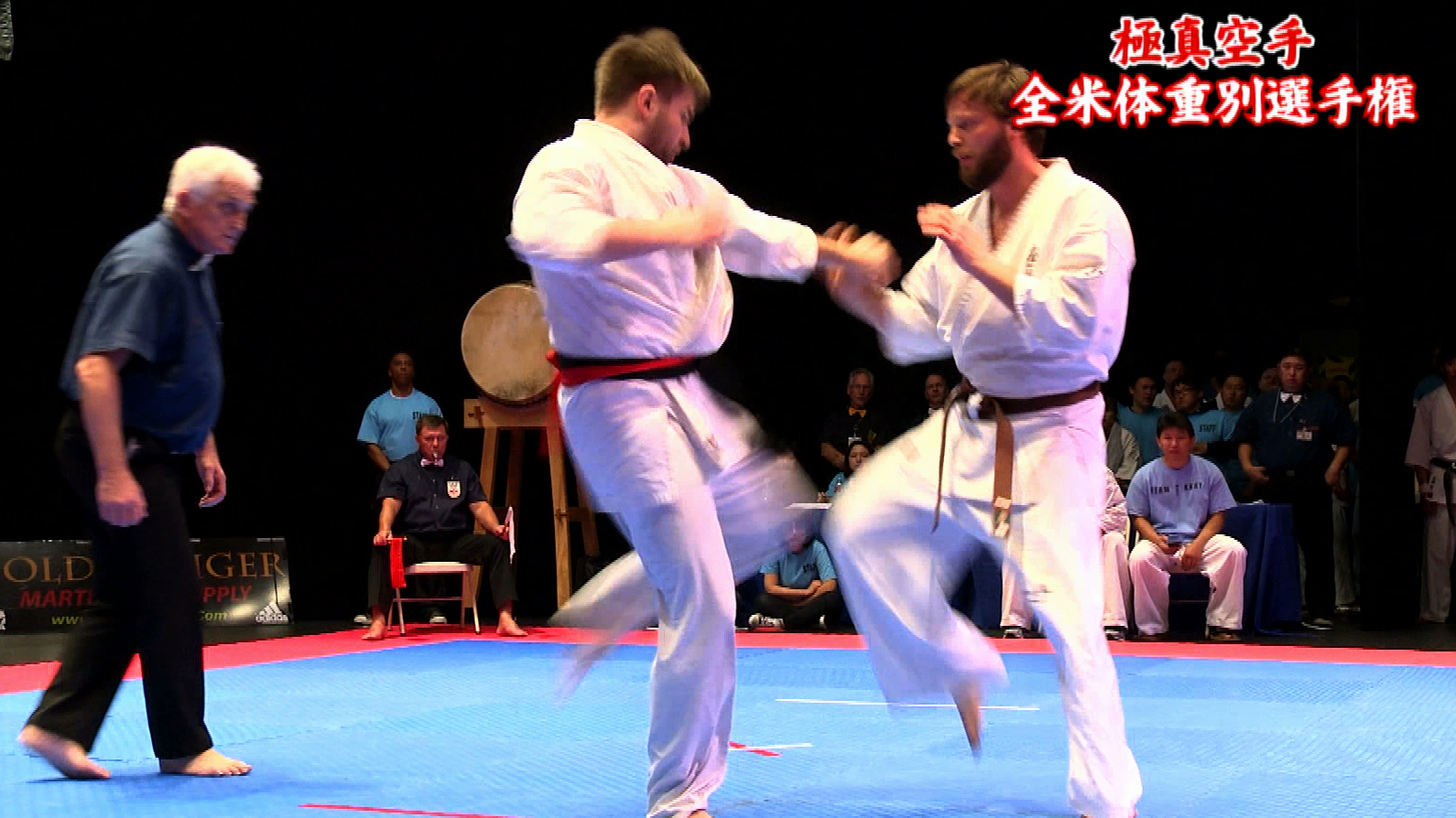 極真空手 第11回全米体重別選手権 / The 11th U.S. Weight Category Karate Championships