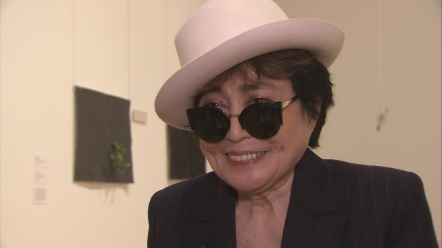 MoMAでYoko Ono展開催 初期の作品125点 / Yoko Ono at MoMA: An Exhibition 50 Years in the Making