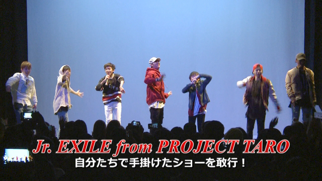Jr. EXILE from PROJECT TARO 自分たちで手掛けたステージ!/ Jr. EXILE from PROJECT TARO's performance!
