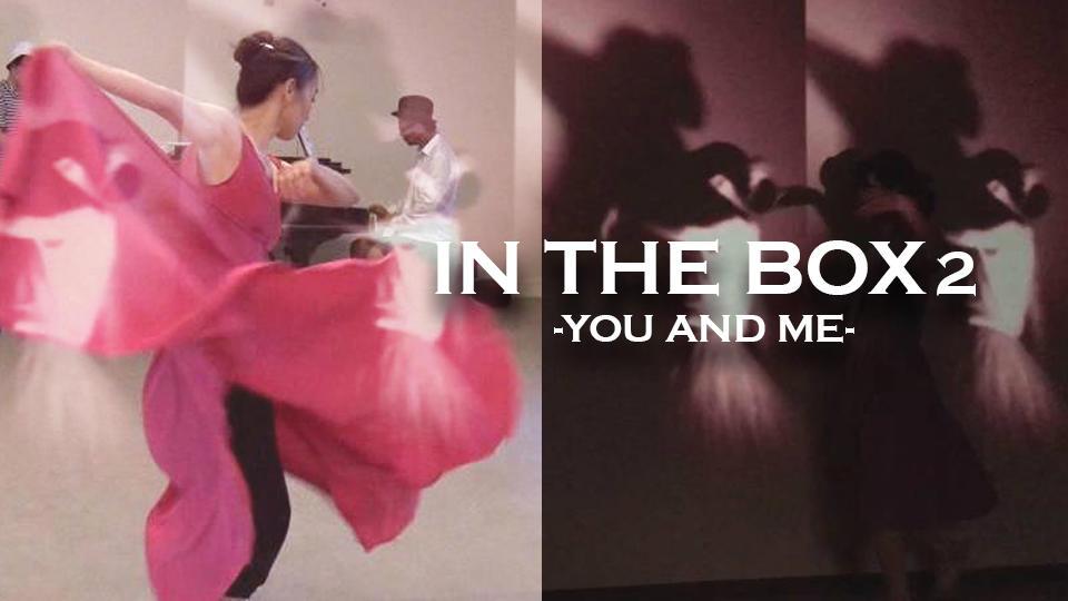 今週末NYで開催!新感覚アートパフォーマンス IN THE BOX 2