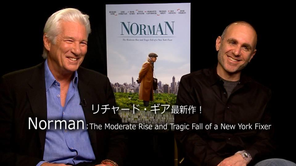 リチャード・ギア最新作!'Norman: The Moderate Rise and Tragic Fall of a New York Fixer'