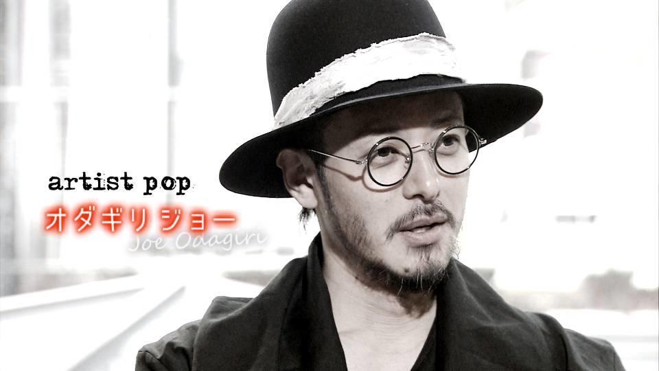 artist pop : オダギリ ジョー