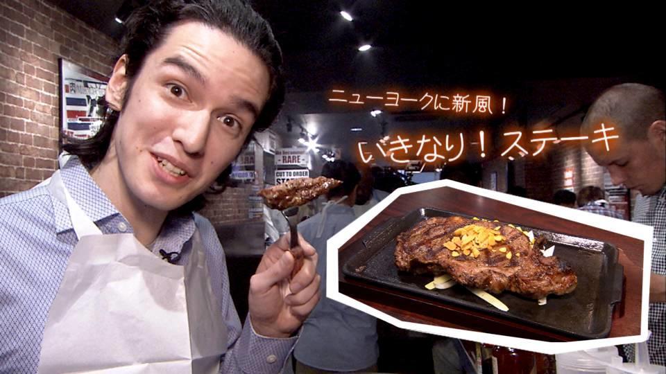 日本の人気店